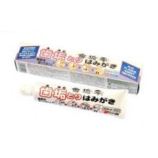 """""""Fudo Kagaku"""" """"Сикорен"""" Зубная паста для защиты от кариеса и удаления зубного налета отбеливающая 75г"""