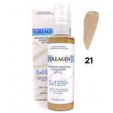 ENOUGH COLLAGEN 3in1 FOUNDATION Тональный крем с коллагеном 3 в 1 для сияния кожи #21 100ml